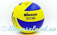 Мяч волейбольный Mikasa 5929: клееный, 5 размер
