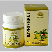 Иммуно - биол для  иммунитета
