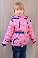 Модная розовая детская весенне-осенняя куртка на девочку, р.86,92,98,104