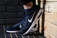 Мужские кроссовки Nike Air Max Modern 🔥 (Найк Аир Макс Модерн) Синие