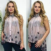 Лёгкая воздушная блузка рубашка от производителя
