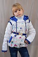 Короткая модная белая детская демсезонная куртка на девочку, р.86,92,98,104