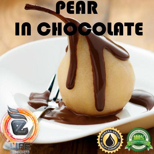 Ароматизатор Inawera PEAR IN CHOCOLATE (Груша в шоколаде)