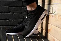 Мужские кроссовки Nike Air Max Modern 🔥 (Найк Аир Макс Модерн) Черные