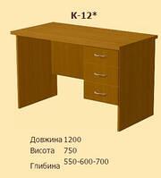 Стіл К-12 Стол