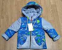 """Детская весенняя курточка для мальчиков"""" ТИМКА"""""""