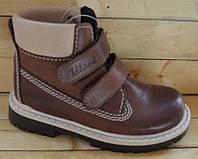 Демисезонные кожаные ботиночки Тифлани для мальчика размеры 26 и 28