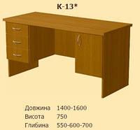 Стіл К-13 Стол