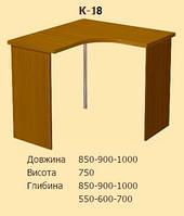 Стіл К-18 Стол