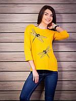 Кофта женская с принтом Стрекоза оригинальная спинка p.42-52 цвет горчица VM1885-1
