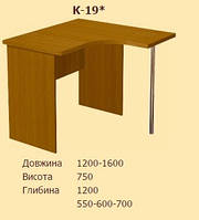 Стіл К-19 Стол