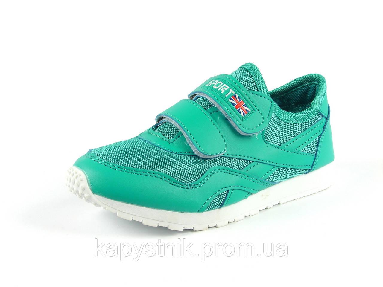 603a89a6f899 Детские кроссовки для мальчика р.31-36 ТМ J G  C5123-15  продажа ...