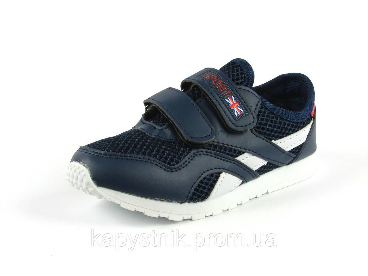 534b46ee0b98 Детские кроссовки для мальчика р.31-36 ТМ J G  C5123-1  продажа ...