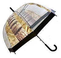 Прозрачный зонт куполом Пизанская башня