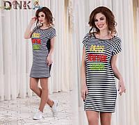 Женское платье-туника с надписями 887079