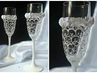 Свадебные бокалы  ручной работы ТЛ-1426