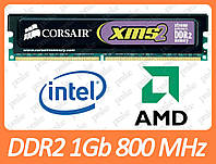 DDR2 1GB 800 MHz (PC2-6400) Corsair