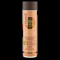 Шампунь-комфорт для увлажнения и блеска волос Bio Helix