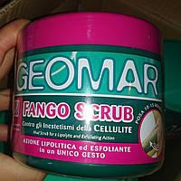 Укрепляющий скраб для тела антицеллюлитный  Geomar 600 грамм, Италия