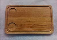 Доска прямоугольная с 2 отделениями для соусников 30х20 см HoReCa