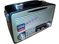 Радио приёмник ретро Kemai MD-1700 BT, фото 1