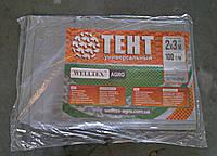 Тент полипропиленовый 2 х 3 м плотность 100 г /м 2