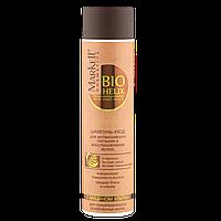 Шампунь-уход для интенсивного питания и восстановления волос Bio Helix