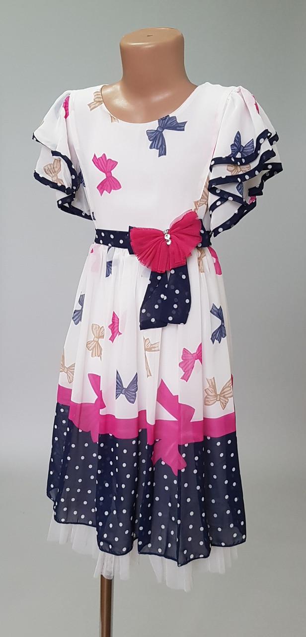 Шикарное платье для девочек с рукавом-воланом