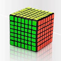 Кубик Рубика 7х7 Moyu GuanFu (кубик-рубика Yongjun)