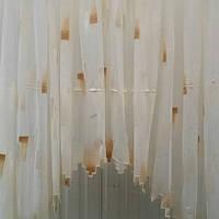 Тюль-арка мазки коричневые на белом и бежевом