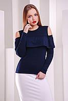 Кофта женская с открытыми плечами S M L XL