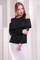 Кофта женская с открытыми плечами S M L XL, фото 3