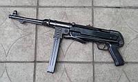 МР-40 Denix