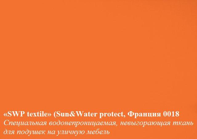swp textile 0018