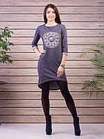 Модное женское трикотажное платье туника с карманами удлиненное сзади