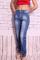 Женские зауженные джинсы Lady.N большого размера !!! (код W0450C)