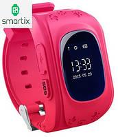 Детские умные смарт часы Smart Baby Watch Q50 с GPS трекером для отслеживания (розовые). Русский язык! Киев.