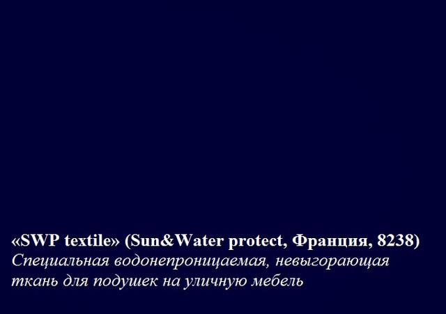 swp textile 8238