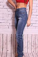 Женские джинсы больших размеров оптом и в розницу (код T932) 32-42 размеры