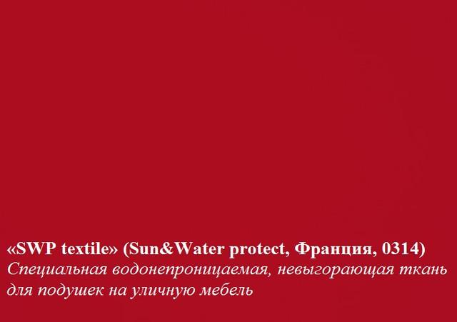 swp textile 3914