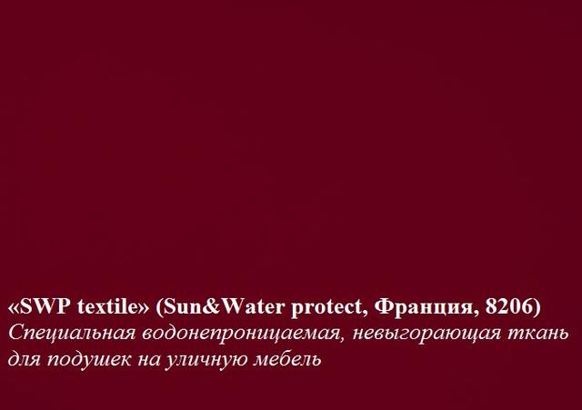 swp textile 8206