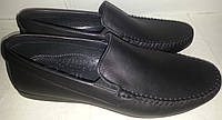 Мокасины мужские кожаные р40-45 MEMTOL 126