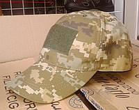 Бейсболка тактическая пиксель ГПСУ-ДПСУ. Гос-Пограничная служба Украины