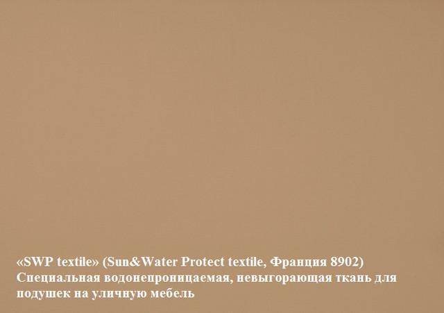 8891 SWP textile