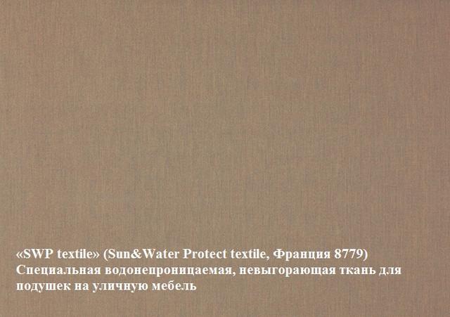 8779 SWP textile