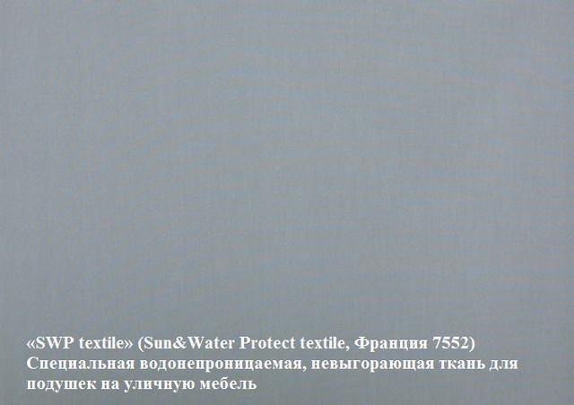 7552 SWP textile