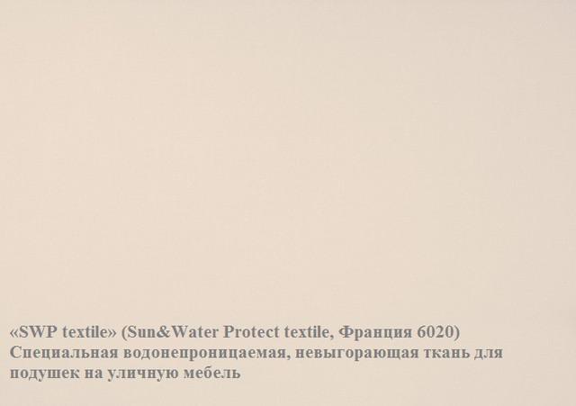 6020 SWP textile