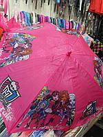 Зонтик розовый для девочек Монстер Хай