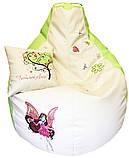 Кресло мешок, груша бескаркасная, пуфы детские с вышивкой ФЕИ WINX, фото 4