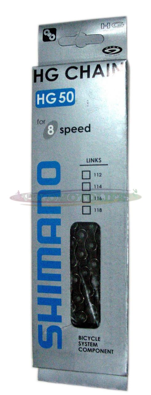Цепь SHIMANO HG50 116 звеньев, 8 скоростей